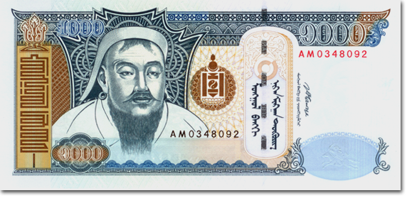 togrog Х.Ислам: Төгрөг дээрх Чингис хааны зураг бол хятадын соёлын яамны баталсан хувилбар